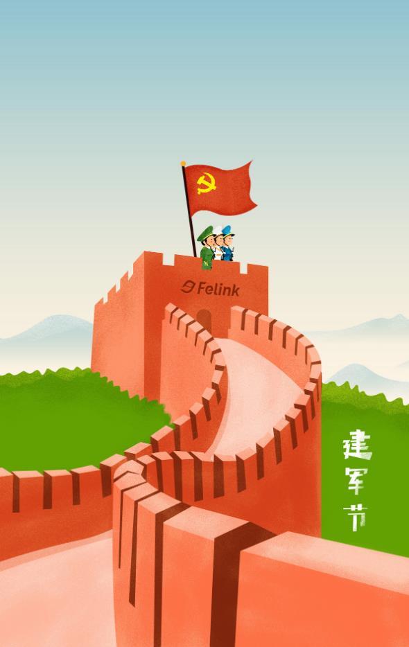 适合八一建军节的创意海报插画高清作品图片