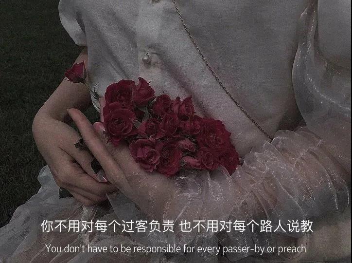 花卉图片带字精选 清醒又现实的文案令人感伤