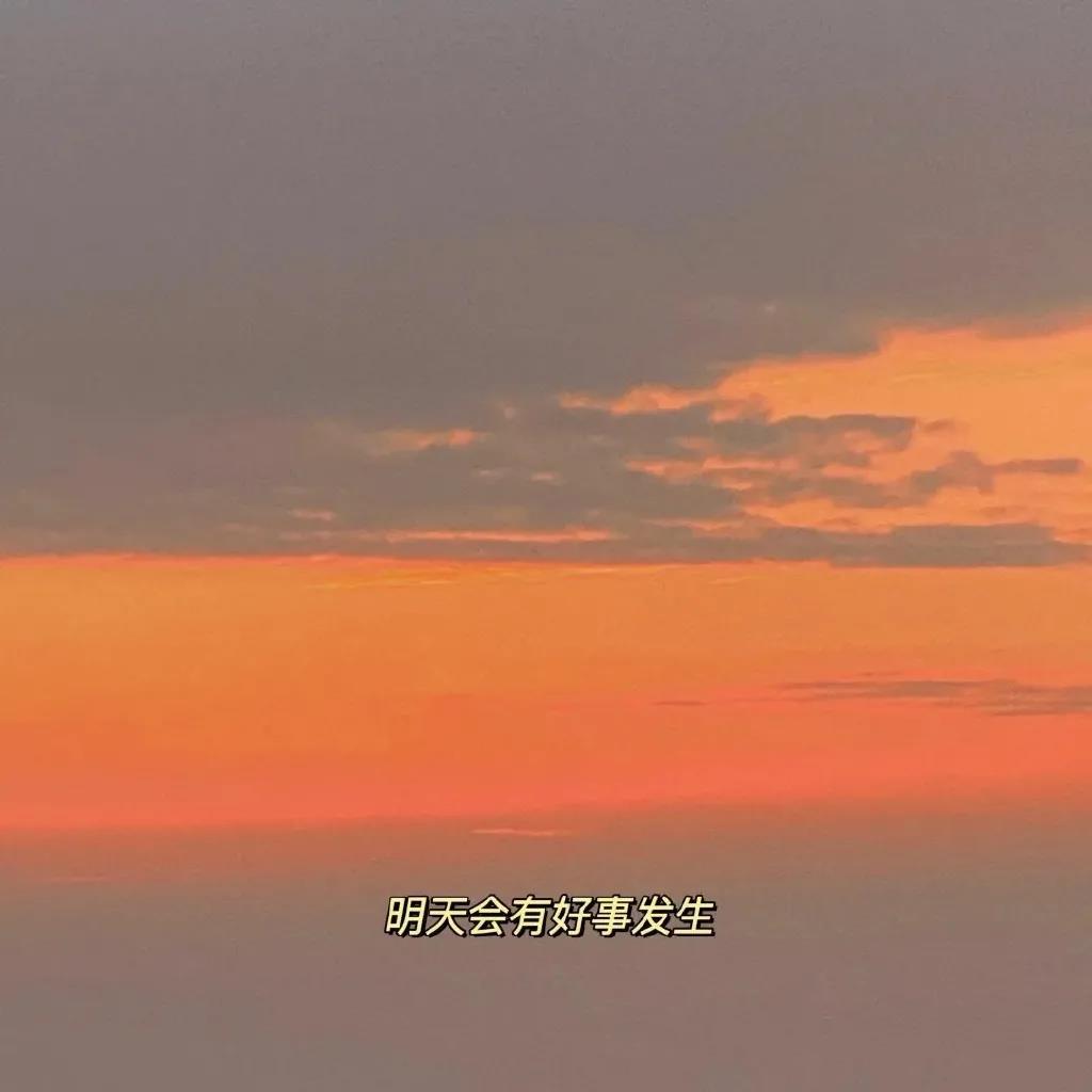 唯美的图片背景|天空的风景像画一样迷人