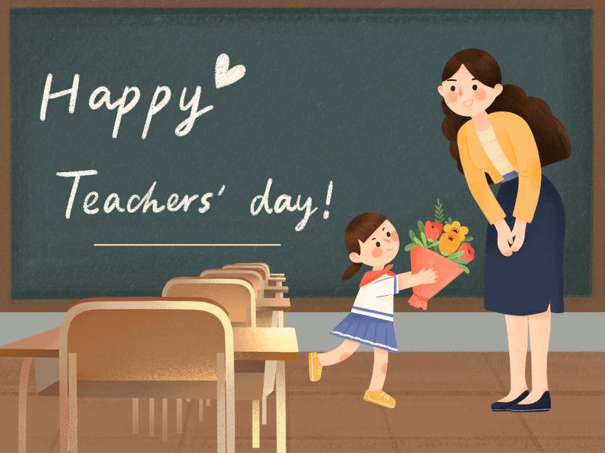 2021最新九月十日教师节横版海报壁纸图片