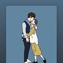 小清新简约卡通情侣浪漫温