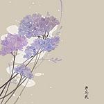 唯美中国风水墨淡雅系列