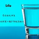 正能量励志说说水