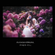 花丛中的唯美少女伤感文字