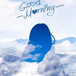 精选早安,清晨的雾图片