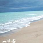 早安励志说说大海风景唯