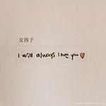 草莓?wei的❤️情侣图片
