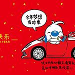 辛巴狗新年壁纸高清图片