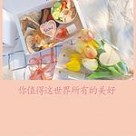 [热门]早安暖心美句小清新