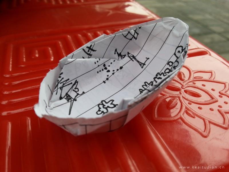 可爱的小纸船图片
