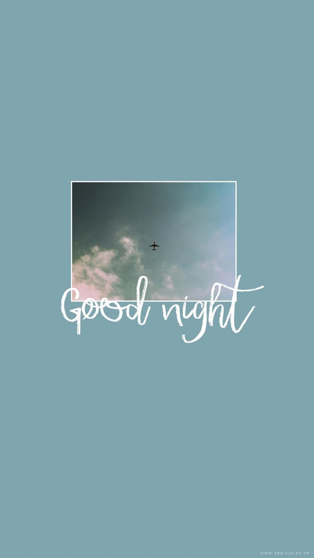 对十二月说声晚安