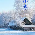 好看小寒时节白雪