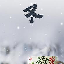 雪花图案杯子立冬节气手机壁纸图片