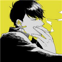 又痞又帅气的动漫抽烟男生
