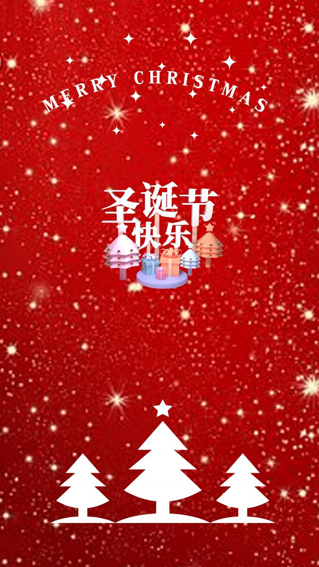 红色喜庆圣诞节快乐高清手机壁纸图片