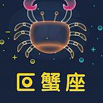 可爱的泡泡巨蟹星座创意