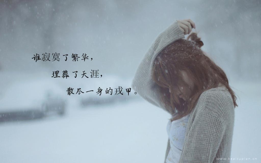 一个女人的身影好伤感|孤独丧系文字图片