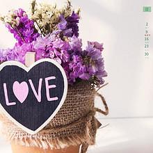 2021年5月日历  一篮漂亮的紫色花朵唯美桌面图片