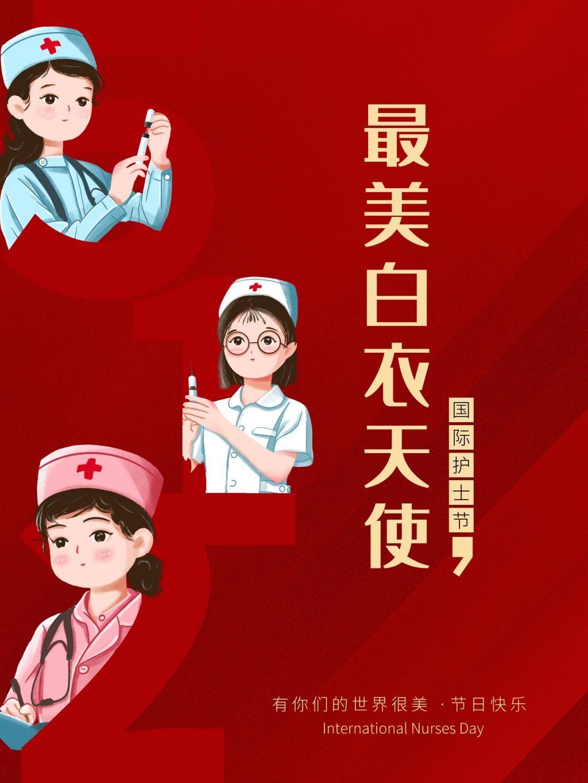国际护士节白衣天使高清壁纸图片