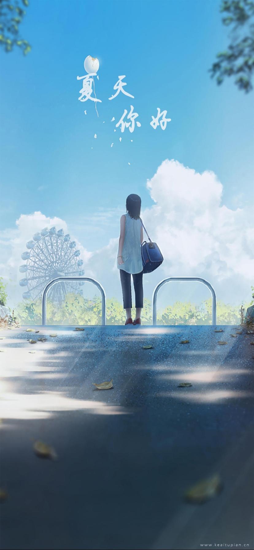 清新唯美的夏天你好背影插画高清图片