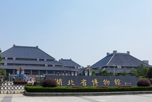 高清武汉湖北省博物馆图片 湖北省博物馆旅游景点真实照片风景