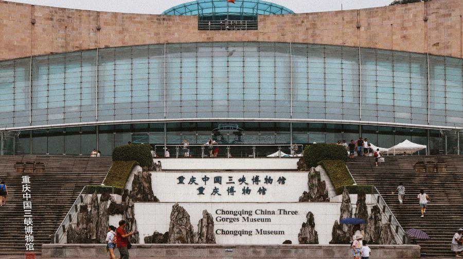 历史悠久的重庆三峡博物馆旅游景点真实照片风