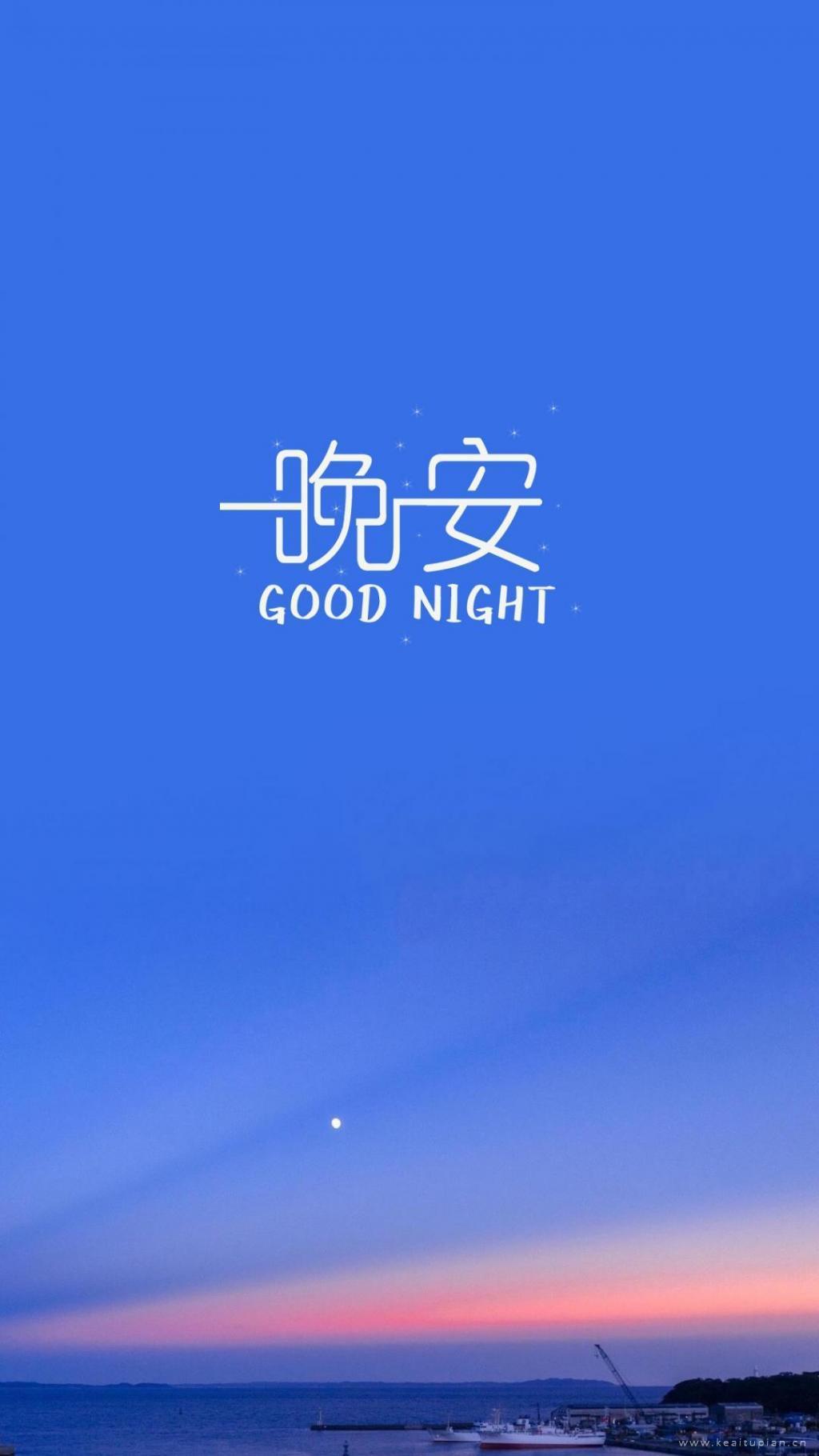 晚安唯美图片,美的像画一样的晚霞天空