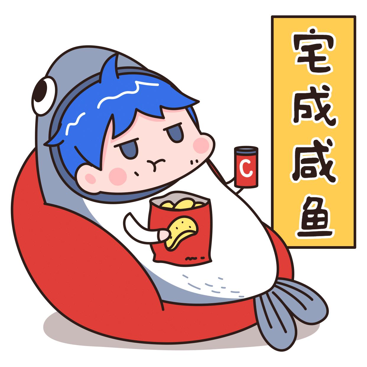 小稿牛年春节拜年表情包插画咸鱼宅图片