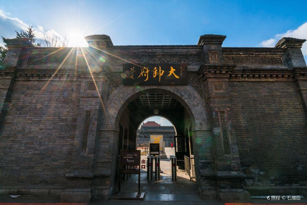 沈阳张氏帅府博物馆旅游景点风景图片