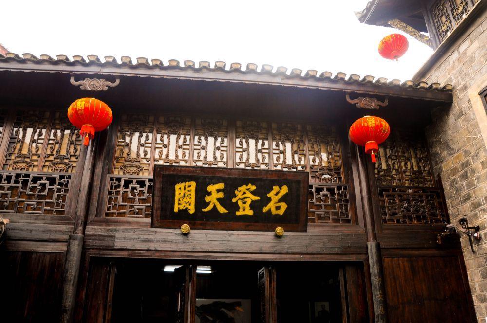 凤凰古城博物馆精选风景图片