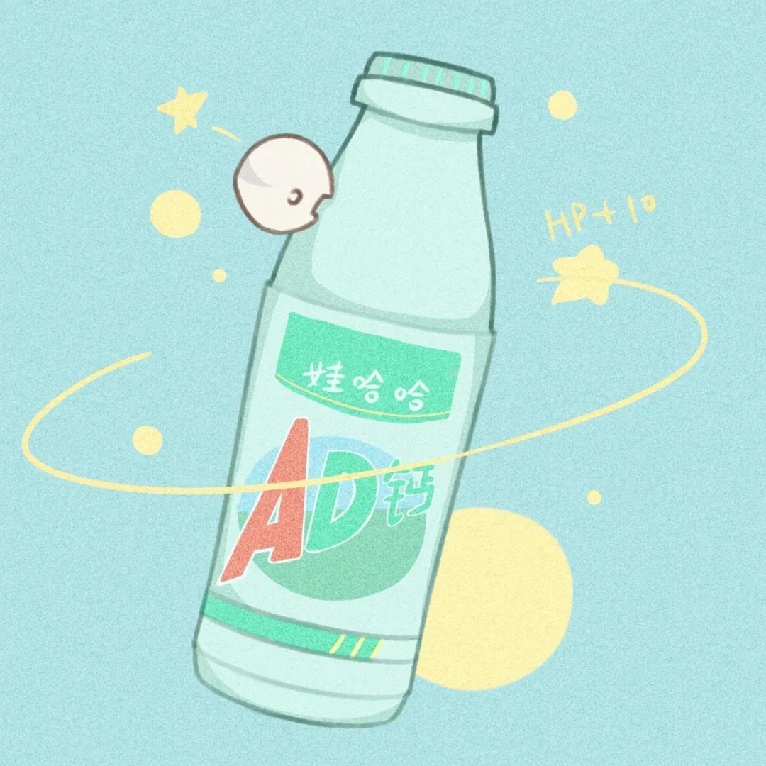 夏日饮料清新可爱卡通壁纸图片