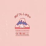 ins风粉色小清新桃子壁纸